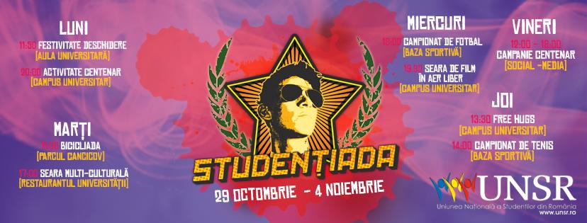 Studențiada 2018